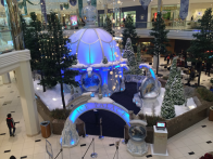 Fair Oaks Mall, Va., Ice Palace